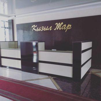 Обновленный холл в гостинице Кызыл жар