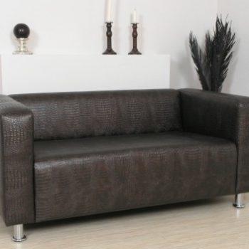 Тёмно-коричневый диван Огайо в Петропавловске