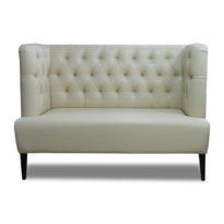 Бежевый диван Sonata-Pro Arnold в Петропавловске вид прямо