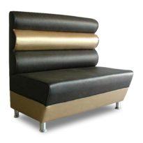 Чёрно-коричневый диван Sonata-Pro Ronald в Петропавловске
