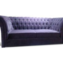 Фиолетовый диван Sonata-Pro Farettino в Петропавловске