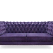 Фиолетовый диван Sonata-Pro Magnum в Петропавловске вид прямо