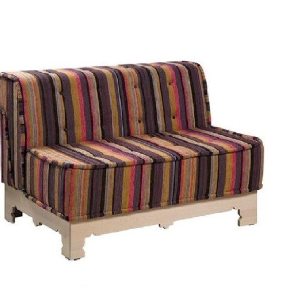 Разноцветный диван Sonata-Pro Darhana в Петропавловске