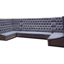 Тёмно-серый П-образный диван Sonata-Pro Maestro в Петропавловске
